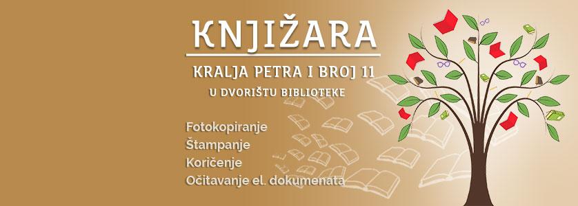 knjizara