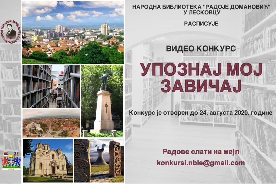 http://www.biblioso.org.rs/public/uploads/vesti%20_2020/ce7646a74c54cecf1c05442c71f02147_XL.jpg