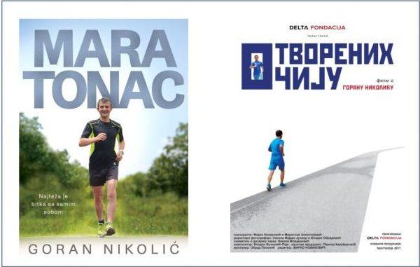 http://www.biblioso.org.rs/public/uploads/vesti_2018/Promocija-knjige-baner-Zrenjanin-768x580.jpg
